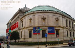 Corcoran Museum in Washington DC 3
